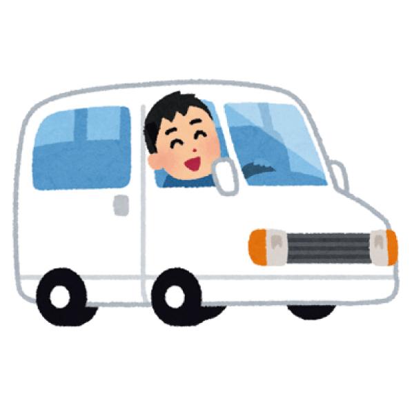 祉有償運送サービスイメージ